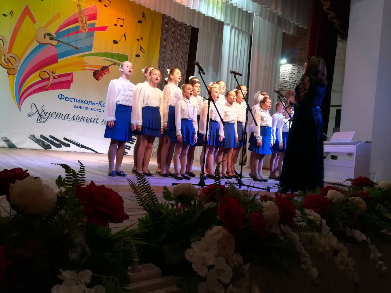 Вокальный конкурс в славянске